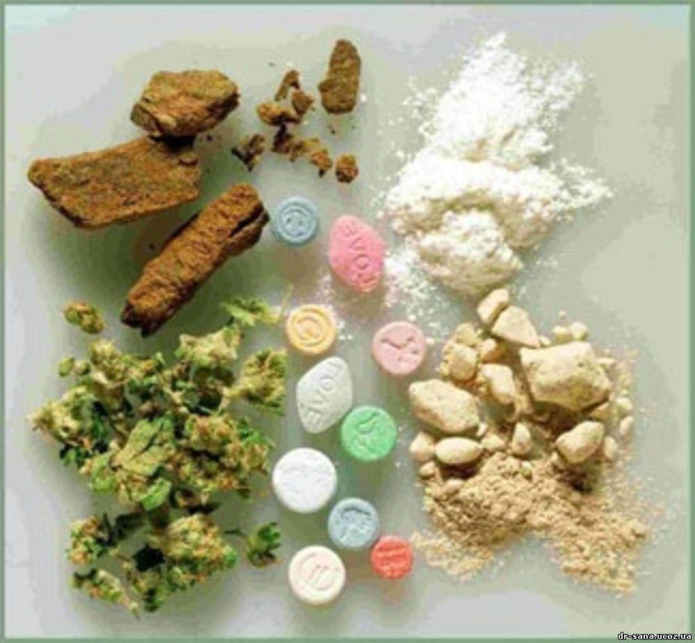 Как сделать наркотическое вещество